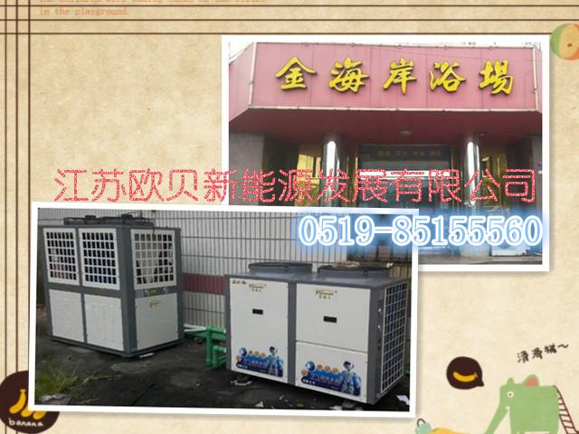 宁波湖州金华空气能热水器厂家