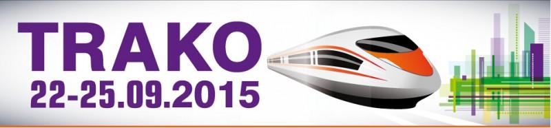 2016年意大利(都灵)铁路展
