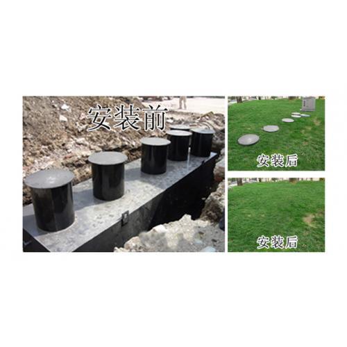 小区地埋式污水处理设备--石家庄飞鸿水处理设备
