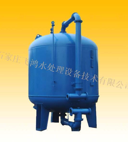 除铁锰过滤设备,地下水过滤设备--石家庄飞鸿水处理设备