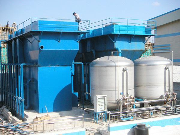 石家庄医药、化工废水处理设备,废水处理设备-飞鸿水处理设备
