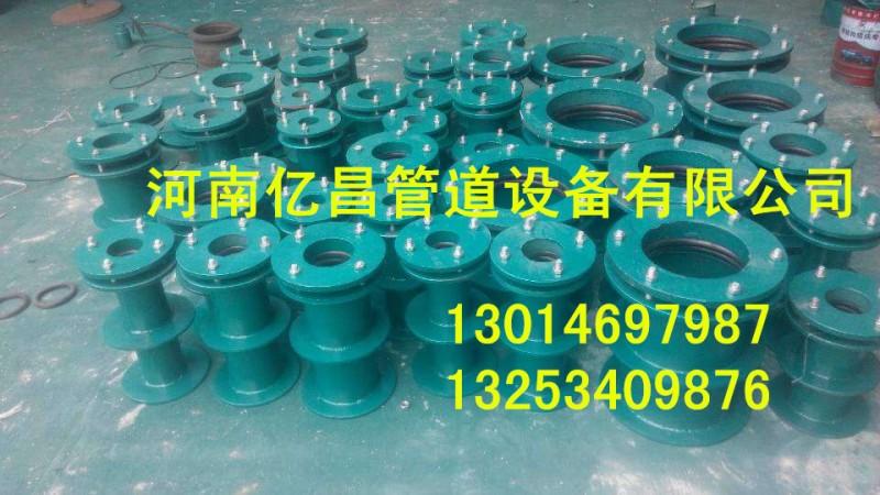 xinghao}柔性防水套管原产地集中于河南境内