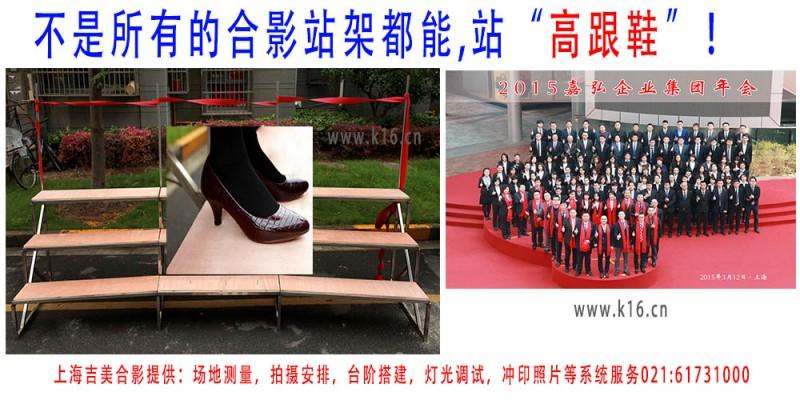 上海专业摄像公司 高品质摄影 浦东影棚产品摄影 上门拍摄