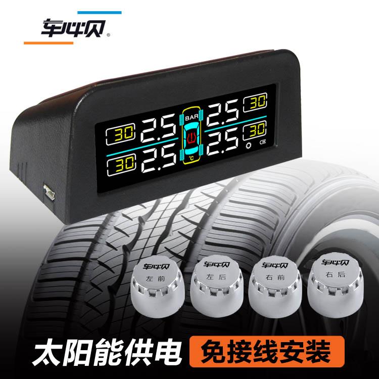 胎压监测装置,无线胎压监测系统