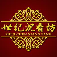 上海沉香专卖店在哪里?