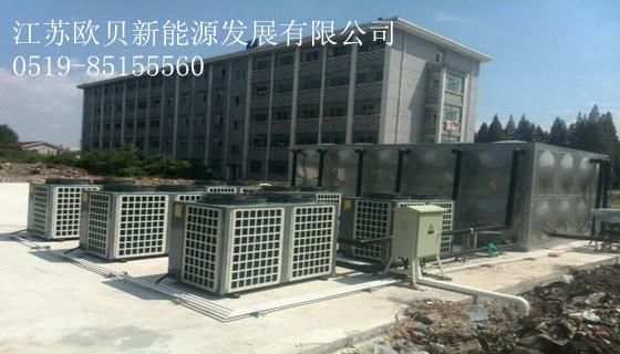 无锡镇江溧阳空气能热水器厂家找欧贝