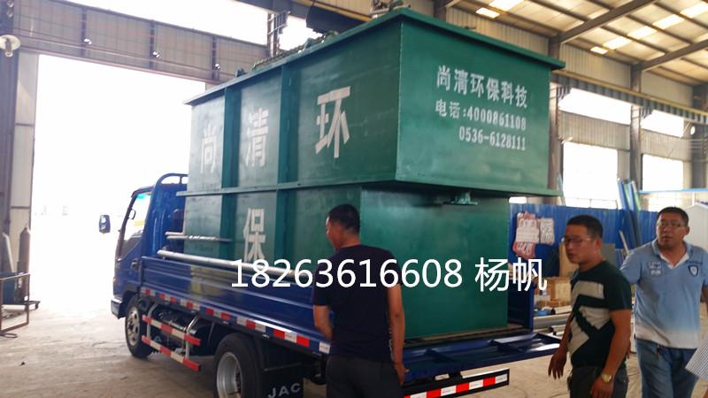 优质豆制品污水处理设备专业生产厂家