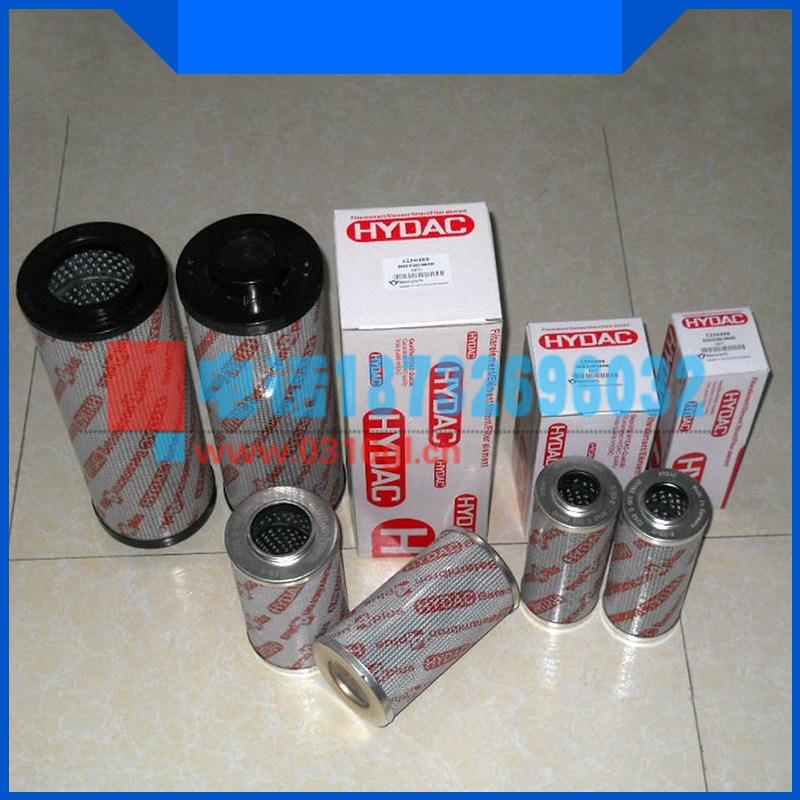 0040DN010BN/HC,1263637 hydac滤芯