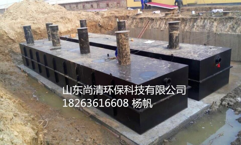 优质高速公路污水处理设备/18263616608