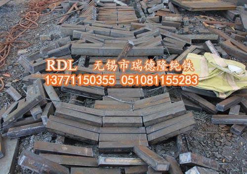 瑞德隆供应太钢原料纯铁方钢YT01纯净度高
