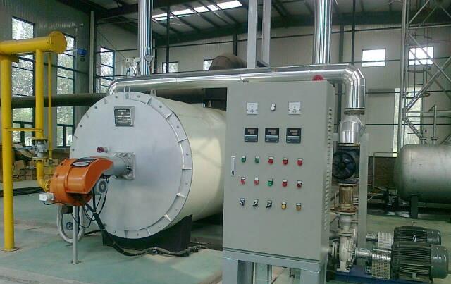 供应生物质卧式有机热载体锅炉