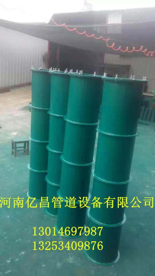 伊春防水套管、刚性防水套管参数 河南亿昌管道设备--阿里巴巴持久供应商