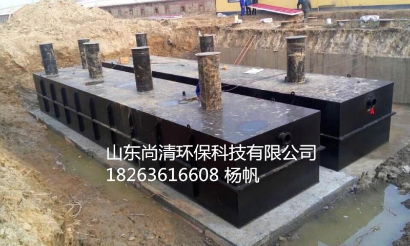 厂家直销优质高速公路污水处理设备/18263616608