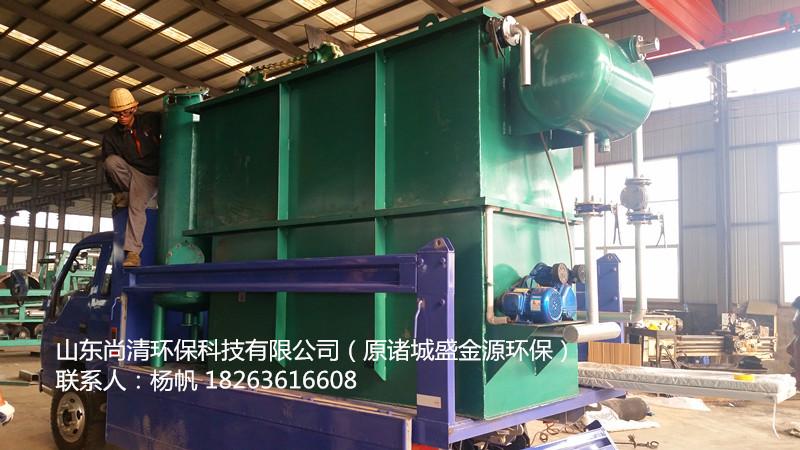 供应优质皮毛加工污水处理设备/18263616608