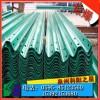 江西高速防撞波形护栏板厂家 赣州波形护栏板 瑞金高速护栏
