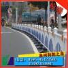湘潭市道路护栏厂家 厦门车道护栏 道路防撞护栏 莆田交通隔离护栏 惠安隔离护栏