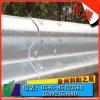 焦作市高速防撞波形护栏板厂家 长乐波形护栏板 永泰高速护栏