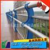 福建桥梁护栏 贵州波形桥梁护栏 昭通市全锌层护栏板 厦门不锈钢桥梁