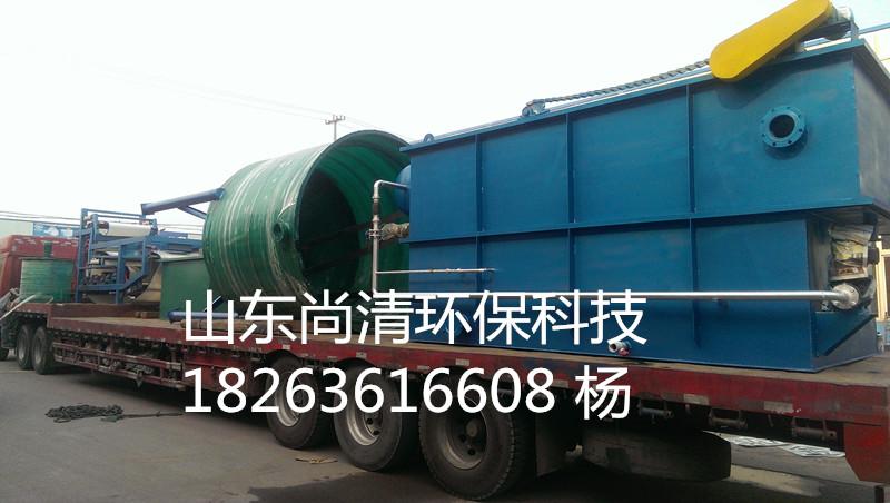 供应屠宰鸭猪牛羊污水处理设备/18263616608