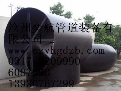 山东定做大口径对焊弯头三通钢板卷制焊接三通对焊三通生产厂家