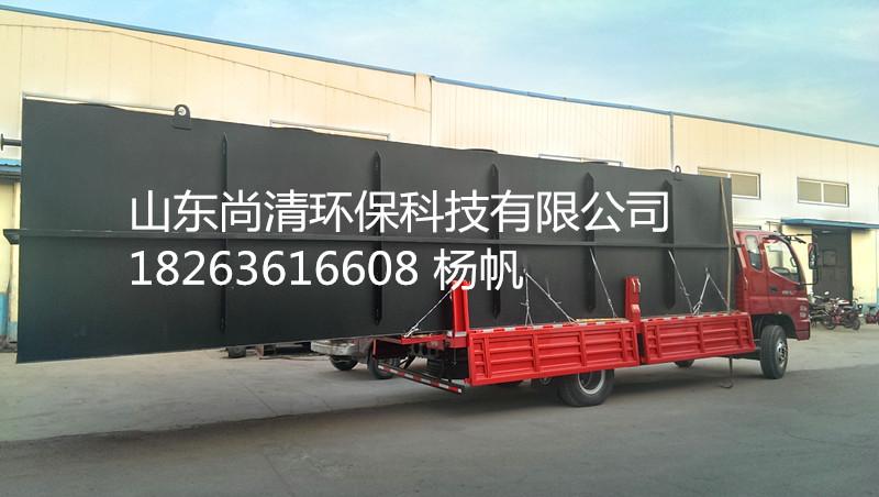 供应优质高速公路服务区污水处理设备/18263616608