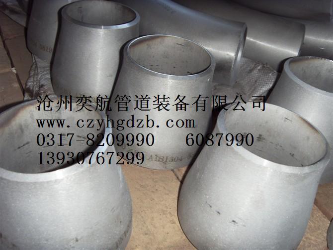 华北销售不锈钢管件厂家双相不锈钢弯头法兰管件大口径管件公司