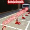 各色丙烯酸马路划线漆 人行道标线涂料