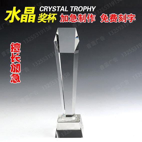 济南水晶奖杯制作为何都找普蓝工艺