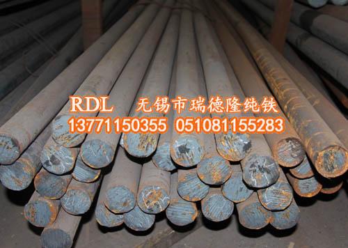 厂家供应纯铁圆钢电工纯铁圆钢DT4E纯铁盘圆-瑞德隆纯铁
