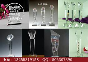 济南水晶奖杯水晶奖牌制作加急生产卖疯了