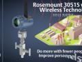 罗斯蒙特3051S压力变送器功能全面优化