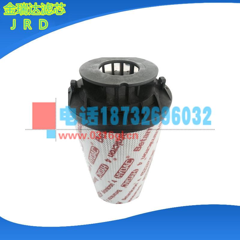 贺德克滤芯 2600R010BN4HC