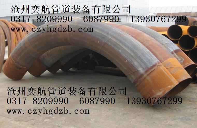 供应不锈钢中频弯管大口径高压弯管中频厚壁不锈钢弯管生产厂家