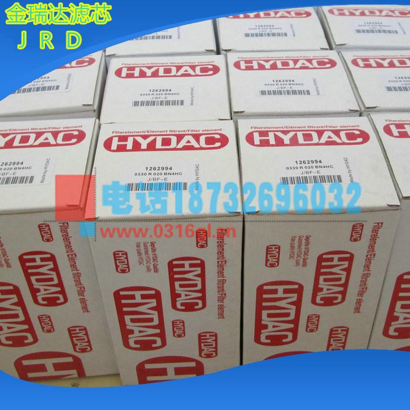 贺德克滤芯0160R025W/HC