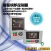 【厂家直供】SBC-601R嵌入式4.3寸液晶显示锅炉控制器