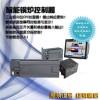 【厂家直供】SBC-PLM智能热水/蒸汽/生物质锅炉控制器