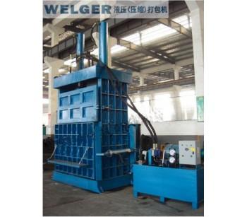 珠海土特产立式液压打包机/卢湾轮胎打包工具/杭州茶叶捆包机