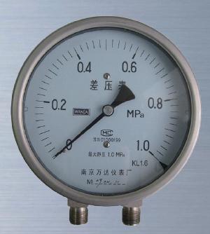 射频导纳液位计安装方法