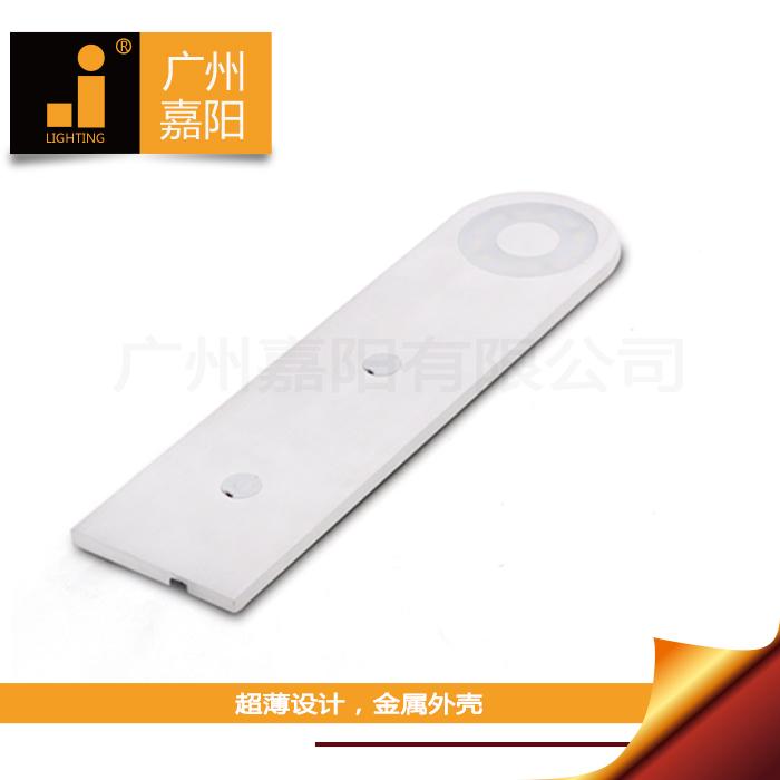 广州嘉阳橱柜衣柜灯LED灯J20887-190