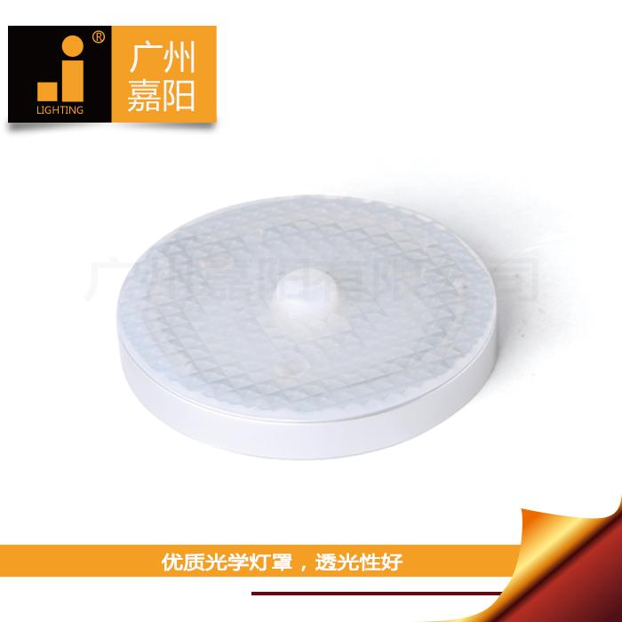 广州嘉阳橱柜衣柜灯LED射灯J5042