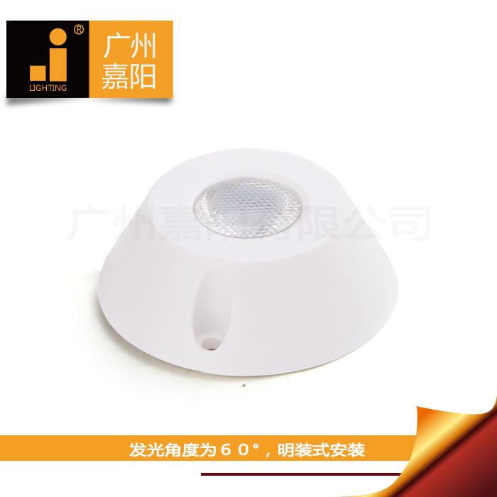 广州嘉阳橱柜衣柜灯LED射灯L4