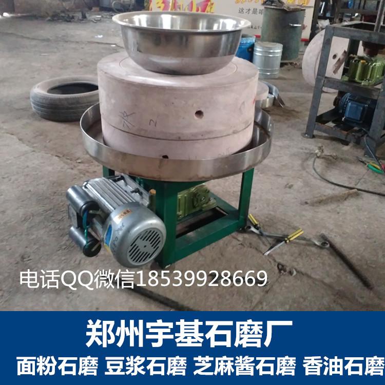 郑州石磨麻汁机 巩义石磨芝麻酱麻汁机生产厂家