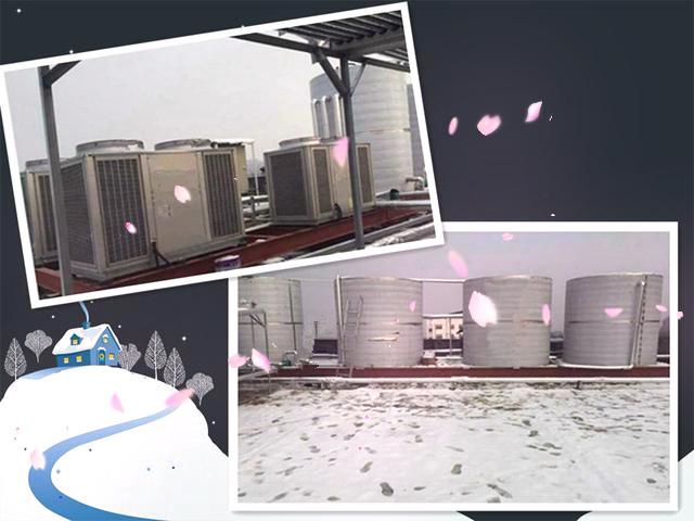 泰兴靖江兴化商品房学校工厂空气能热水工程