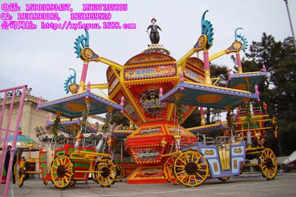 专业生产摩登时代游乐设备,飞天马车造型,广场儿童游乐设备