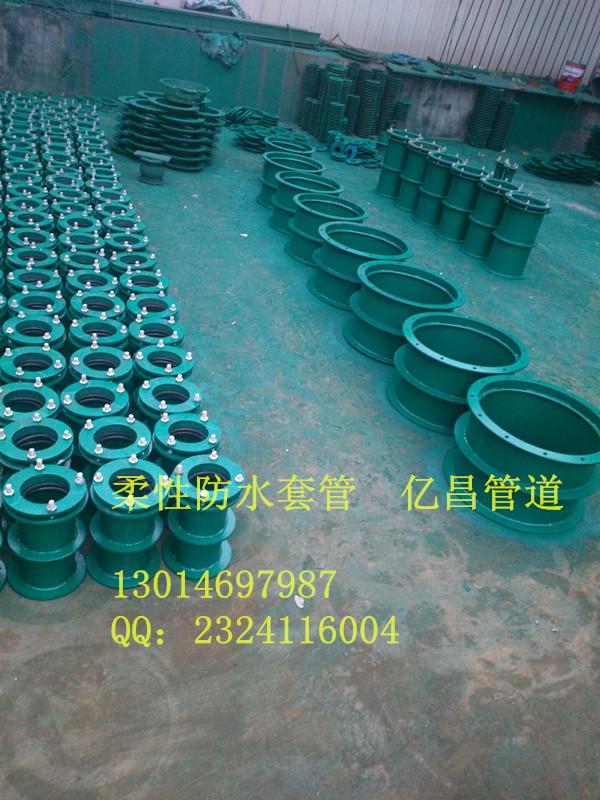 {dm]国标防水套管在房屋渗水中起到重要作用