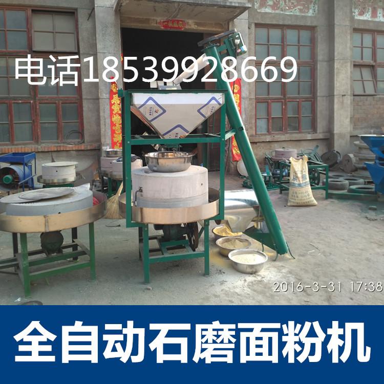 郑州电动石磨磨面机生产厂家..全自动小麦石磨面粉机厂家电话