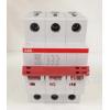ABB 小型断路器 SD203系列产品
