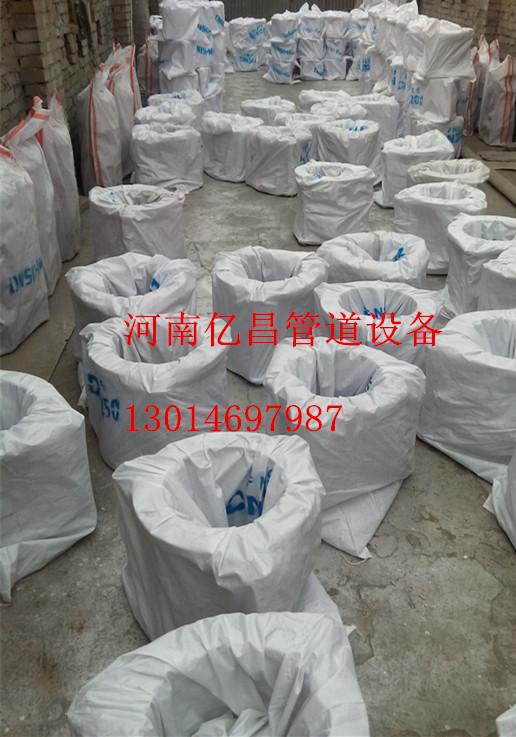湘潭传力接头|伸缩接头|补偿器|橡胶接头厂家供应商