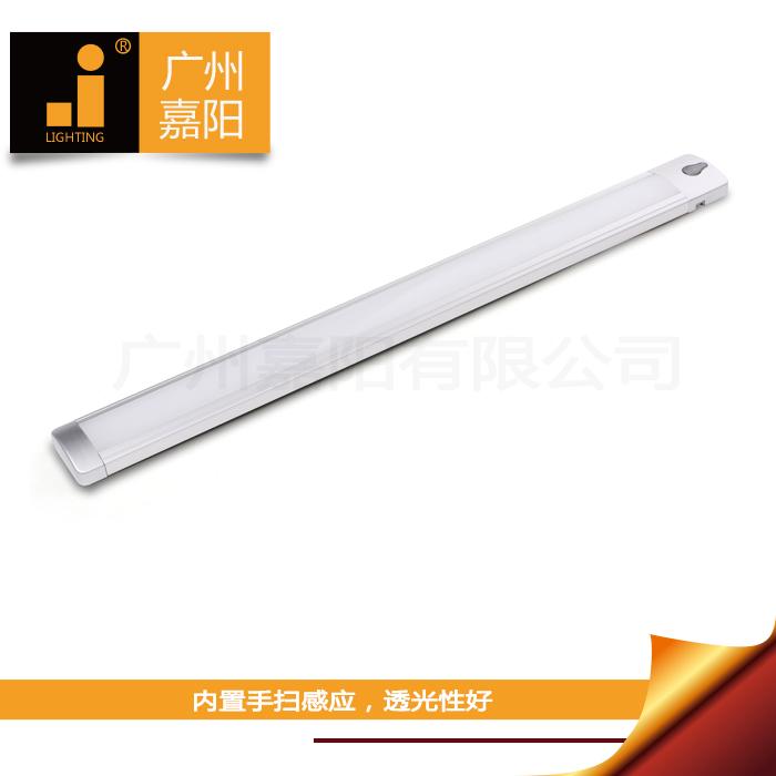 广州嘉阳橱柜衣柜灯长条灯J20916M