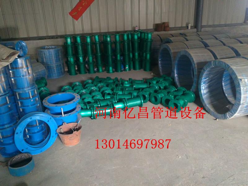 国标防水套管|柔性密闭管|补偿器厂家亿昌管道-河南省十佳企业